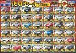0900_ATKasugai0914_2[1].jpg
